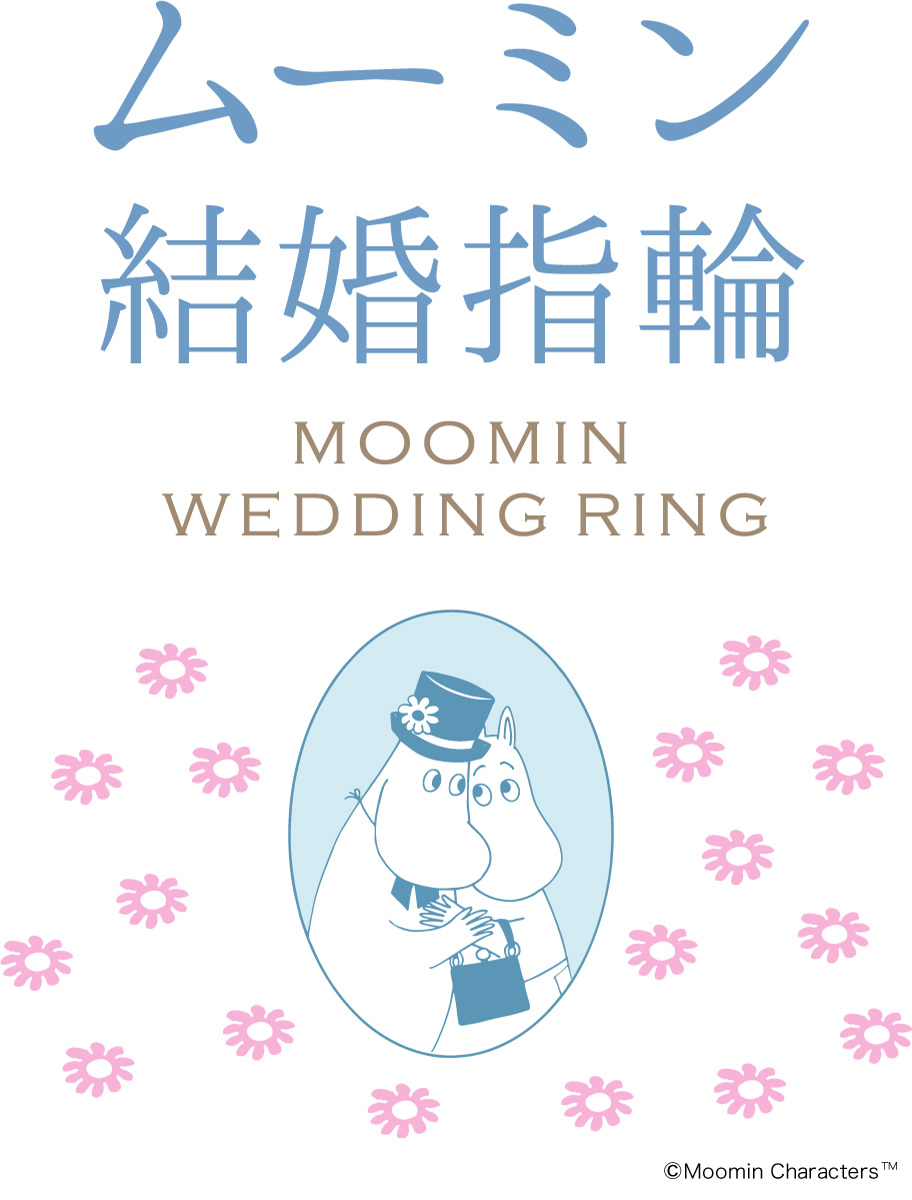 MOOMIN WEDDING RING